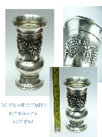 Interesting old silver 925 wine cup grapes pattern vine leaves 108 grs.