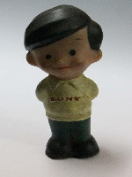 Nice old Sony boy rubber doll ad 10 cm