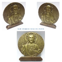 Sacred Herat of Jesus Christ old brass bronze plaque medal 8 cm 7 cm