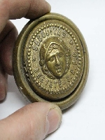 Rare antique lock SECURITAS BREVETE S.G.D.G face head bronze