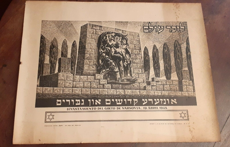 Arte / Art   Warsaw Ghetto monument Rare Argentine engraving 1948 Salender