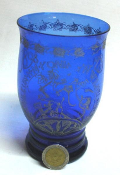 Antiguedades / Antiques   Vaso Jubileo Guillermina