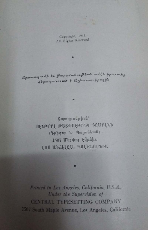 Libros / Books   Armenian History of Aintab Sarafian Vol. I & II Los Angeles California 1953